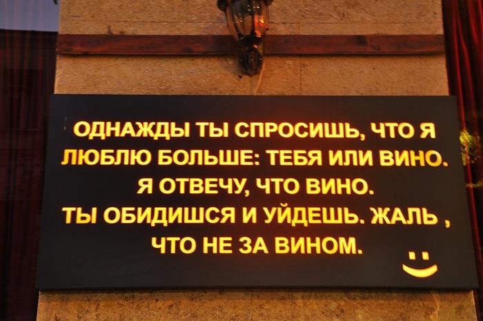 agnieszka_wielinska_tbilisi-2