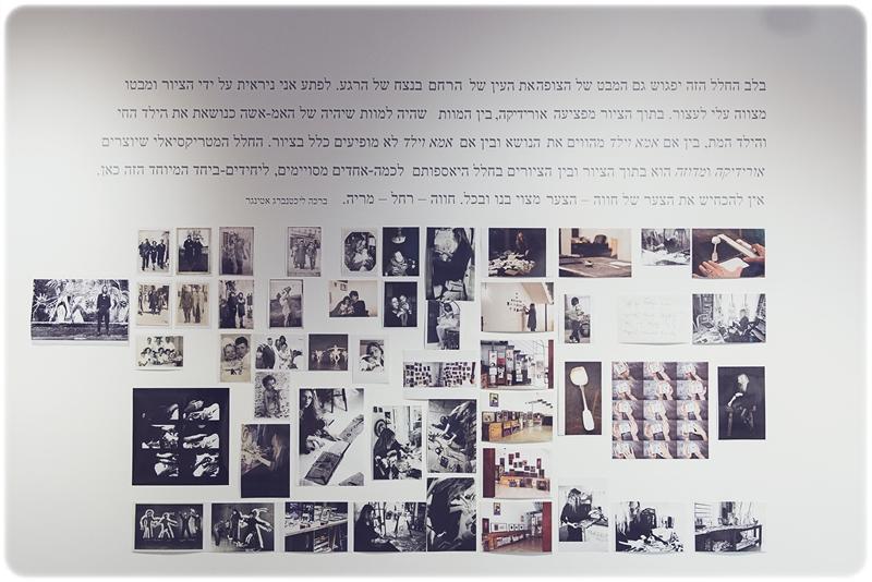 Eurydyka - Pieta. Indywidualna wystawa prac Brachy L. Ettinger, fot. M. Jędrzejowski (2)